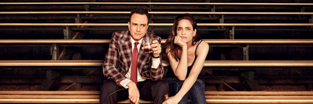 watch brockmire online