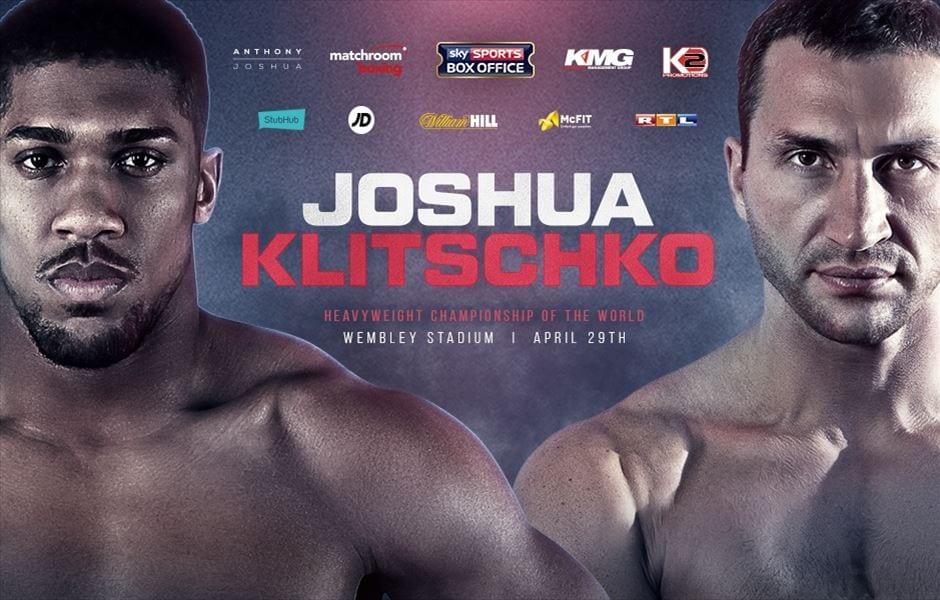 Joshua vs Klitschko live stream