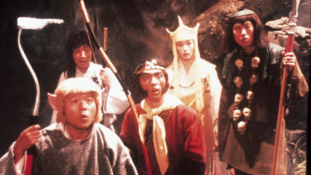 A scene from 'Monkey Magic.'