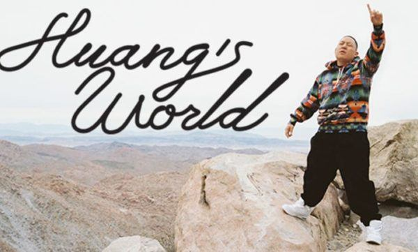 Watch Huang's World Online