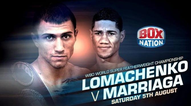 watch Lomachenko vs Marriaga online