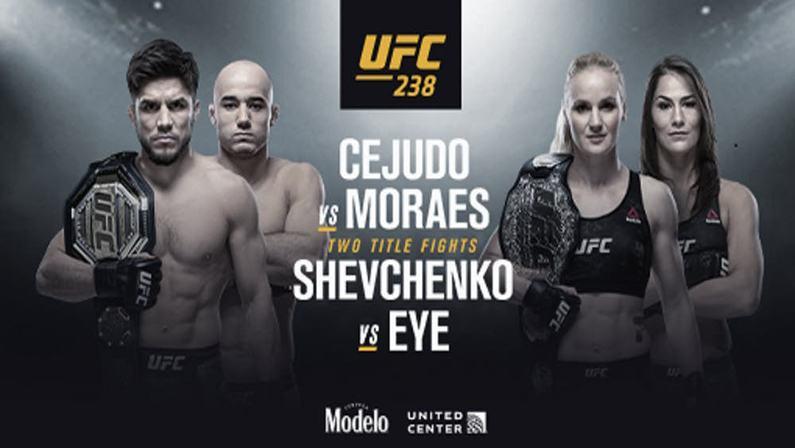 watch UFC 238 PPV online