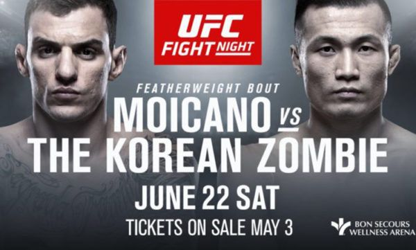 watch UFC Fight Night Greenville online