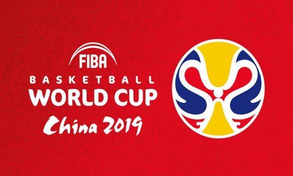 watch FIBA Basketball World Cup online