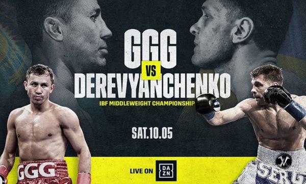watch Golovkin vs Derevyanchenko online