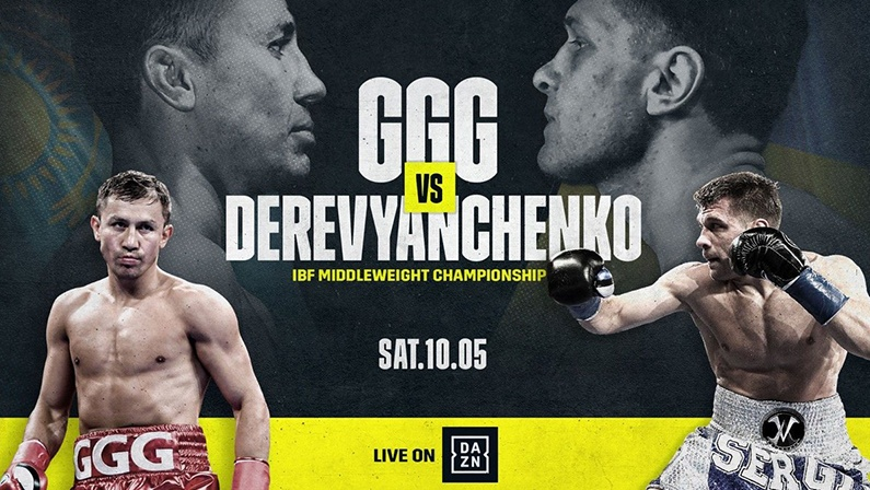 watch Golovkin vs Derevyanchenko online