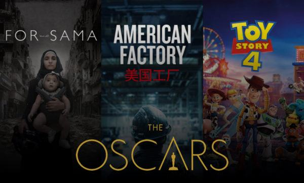2020 oscar nominated movies